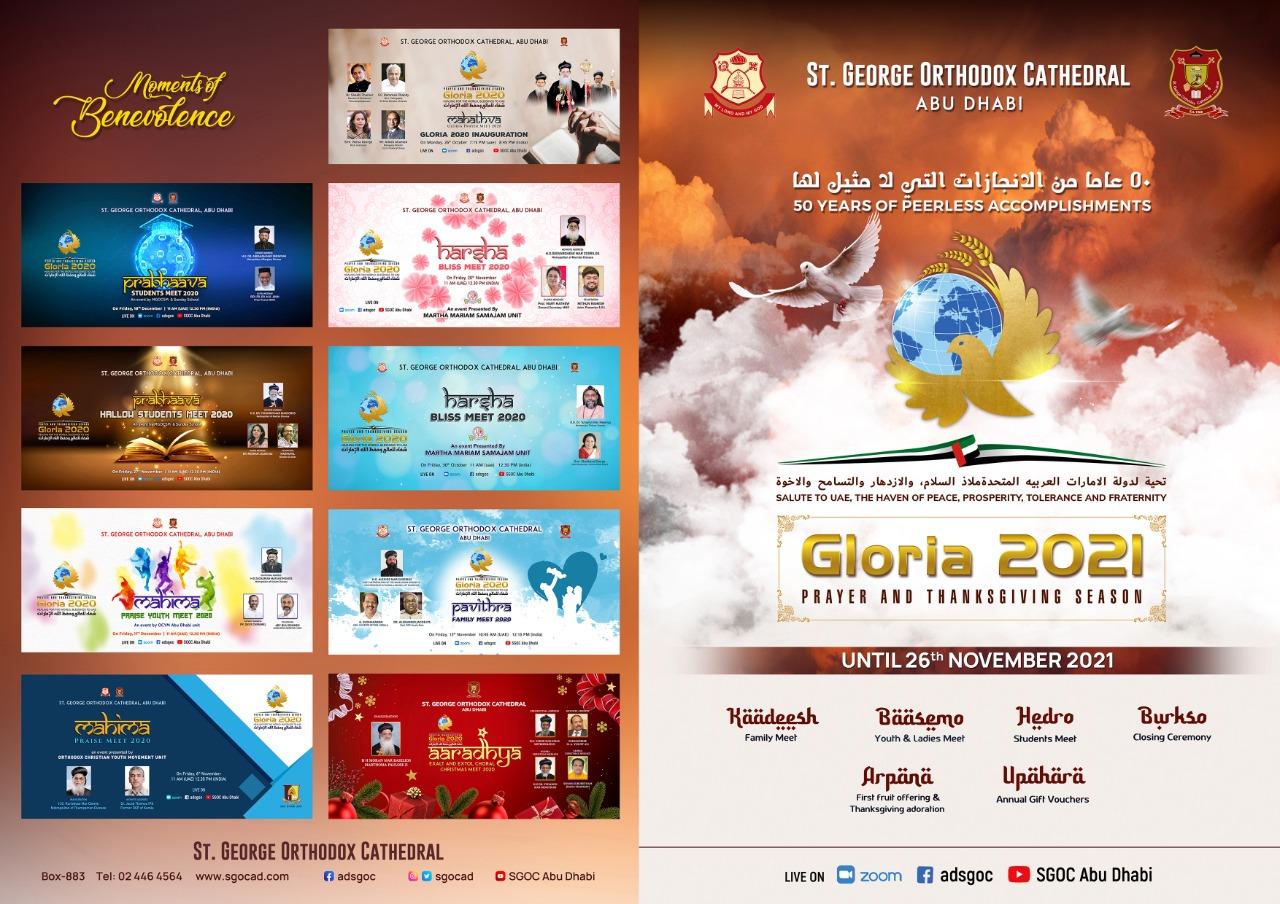 GLORIA 2021……..  until 26 November 2021