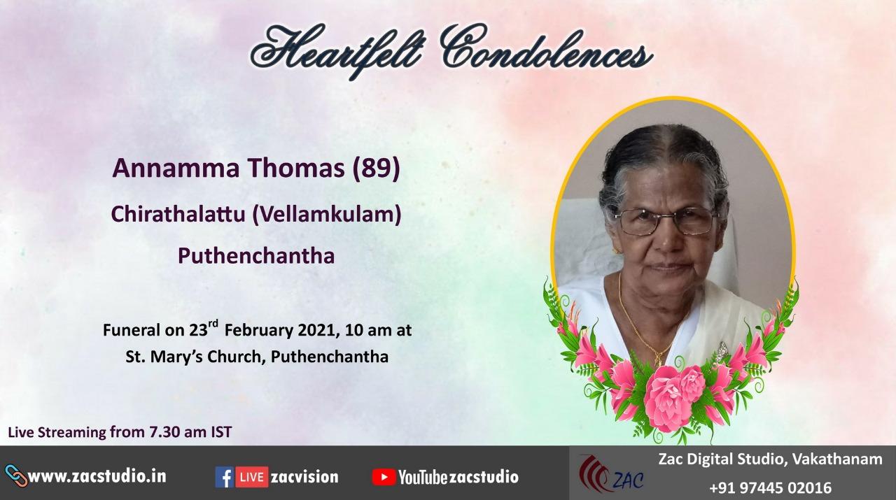 OBITUARY- MRS.ANNAMMA THOMAS